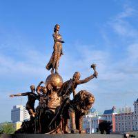 满洲里 城市雕塑, Маньчжурия