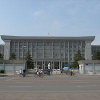 包头市政府, Баотоу