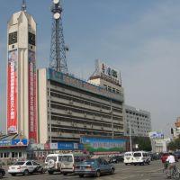 中国网通(CNC), Баотоу