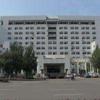 中国地税(Tax Bureau), Баотоу