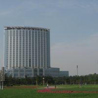 香格里拉大酒店(Baotou Shangri-La Hotel), Баотоу