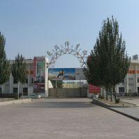包头体育场(Baotou Stadium), Баотоу