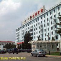 包头宾馆 主楼  Baotou Hotel, Баотоу