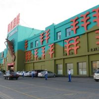 西贝海鲜(Xibei Sea Food), Баотоу