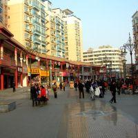 步行街, Ланьчжоу