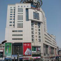 兰州西站西太华商厦(在兰州咽喉路口东北角), Ланьчжоу