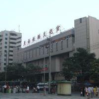 20090806_兰州兰西铁路文化宫, Ланьчжоу