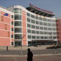 工程学院---宝存, Ланьчжоу
