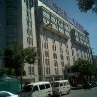 兰州市第一人民医院, Ланьчжоу