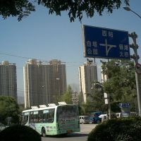 兰州市安宁东路, Ланьчжоу