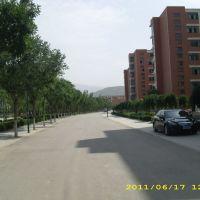 校园喽, Ланьчжоу