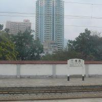 蘭州西駅・駅名表示, Ланьчжоу