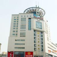 西站,甘肃兰州,中国, Ланьчжоу
