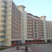 兰工专4号宿舍, Ланьчжоу