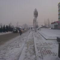 哈牡高速苇河林业局出口, Аншань