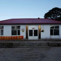 七里地村委会, Аншань