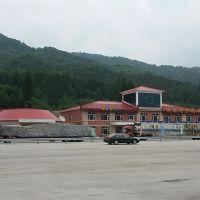 橫道河子服務區  Hengdaohezi Service Area, Аншань
