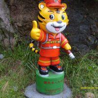 五指岩隧道口的消防虎, Далянь