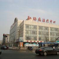 肛肠病治疗中心, Ляоян