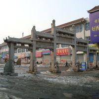 辽阳市步行街, Ляоян