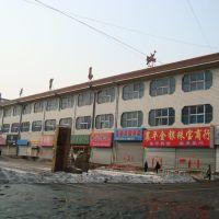 襄平贸易城, Ляоян