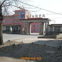 钢管厂, Ляоян