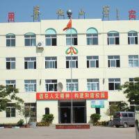 普化小学(Puhua Elementary School), Ляоян