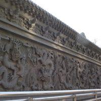 辽阳市风光 [孔庙广场九龙壁], Ляоян