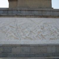 武汉五四年抗洪纪念碑右侧浮雕, Ухань