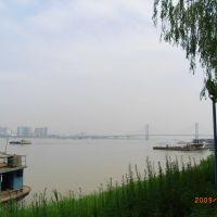wuhan武昌月亮湾hw, Ухань