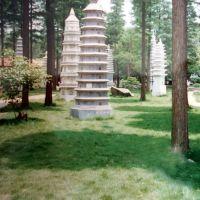 Stone Pagodas, Ухань