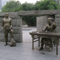 汉口江滩上的铜雕像, Ухань