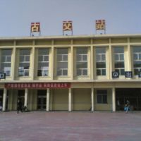 古交火车站, Кайфенг