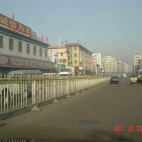 Centre from the Main shopping street in Gujiao, Кайфенг