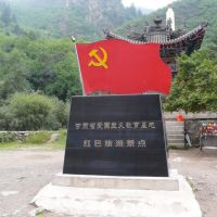 兰州兴隆山2-岭南浪人, Иангчау