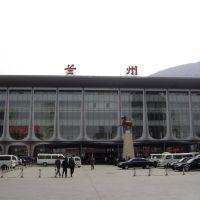 兰州火车站, Иангчау