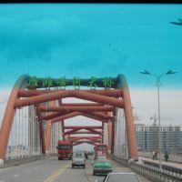 雁灘黃河大橋, Венчоу