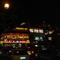 城隍庙美食街夜景2, Нингпо