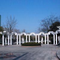 20120204-桃渡公园景色Taodu Park scenery, Нингпо