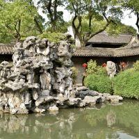 Tian Yi Library Southern Garden, Нингпо