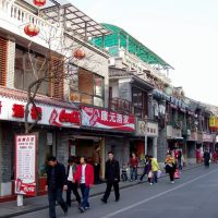 Strada di Hangzhou, Ханчоу