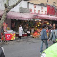Corner Fruit Store in Hangzhou, Ханчоу