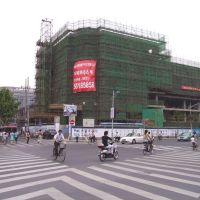 Bamboo scaffolding, Hangzhou, Ханчоу