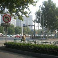 Hangzhou, Ханчоу