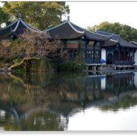 Riflessi nellisola  Xiao Ying Zhou - West Lake Hangzhou, Ханчоу