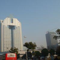 杭州市政府大楼, Ханчоу