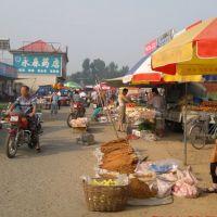 Street Market in Rural Hebei, Вейфанг