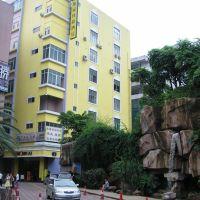 Home Inn - 如家小西关宾馆, Гуанчжоу