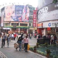 Guangzhou Beijing road 广州北京路, Гуанчжоу