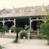 Canton - le temple de lAcadémie, Гуанчжоу